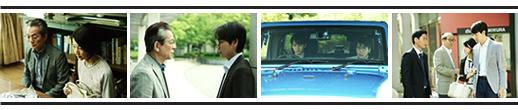 映画『轢き逃げ 最高の最悪な日』タイアップキャンペーン