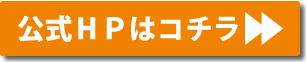 韓国ドラマ『よくおごってくれる綺麗なお姉さん』タイアップキャンペーン