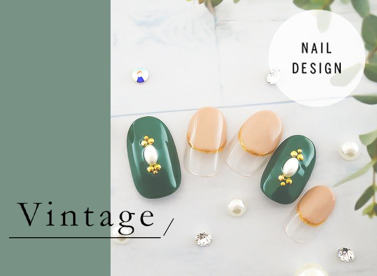 最新 初夏ネイルデザイン Vintage(ビンテージ) ネイルデザイン 2020