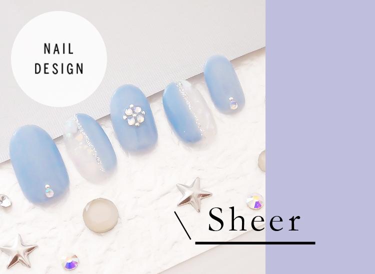 最新 夏ネイルデザイン Sheer(シアー)ネイルデザイン 2020