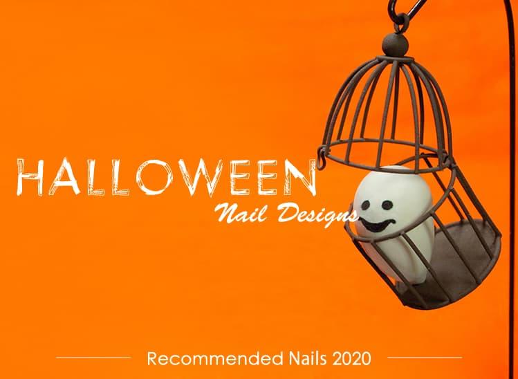 最新 秋ネイルデザイン Halloween(ハロウィン)ネイルデザイン 2020