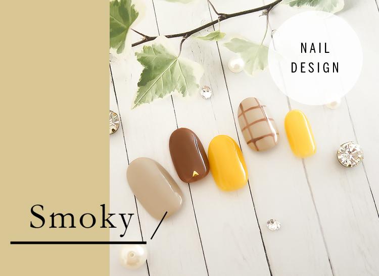 最新 冬ネイルデザイン Smoky(スモーキー)ネイルデザイン 2020