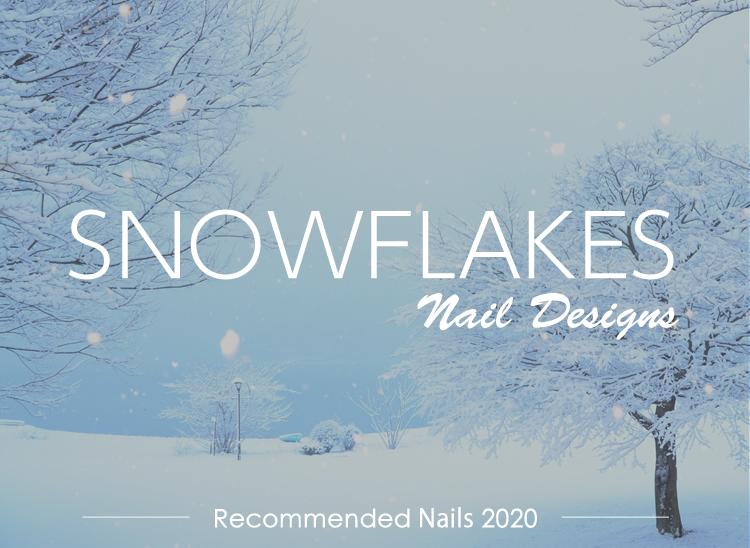 最新 冬ネイルデザイン Snowflake(雪の結晶)ネイルデザイン 2020